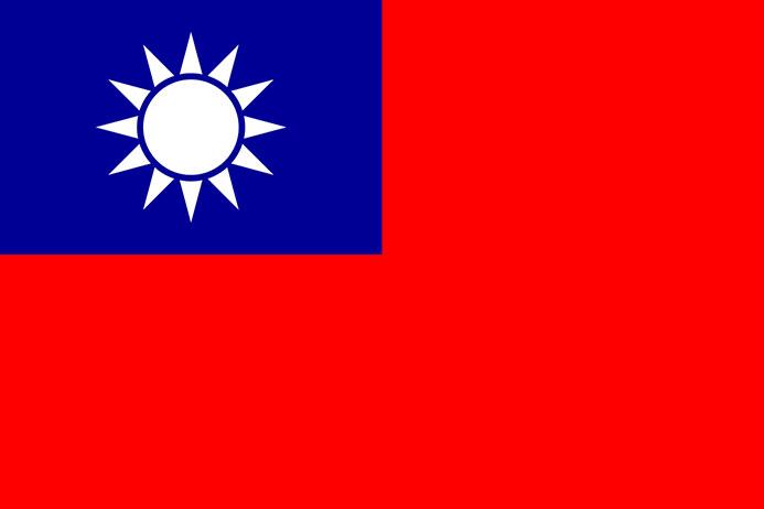 Taiwan Ambassador